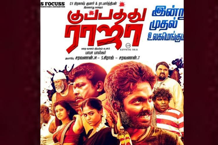 Kuppathu Raja review GV Prakashs drama offers nothing new