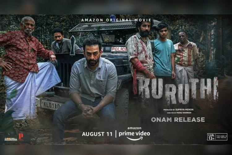 One man sits on the bumper of a police jeep and four others stand around him in this title poster of Kurthi