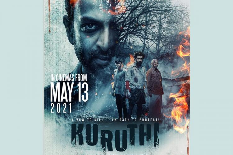 Prithviraj and Roshan Mathew among others are seen in the poster of Kuruthi