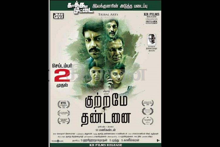 Review Kuttrame Thandanai is an engaging crime drama