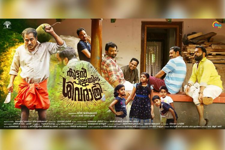 Kuttanpillayude Sivarathri review Poor script weak characters let this film down