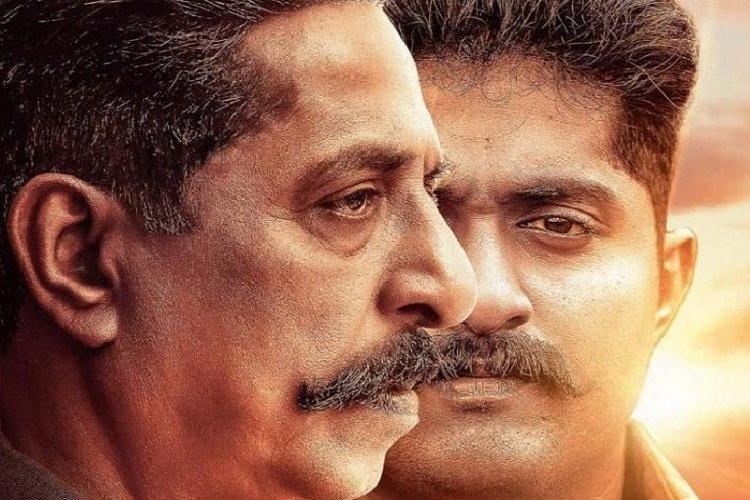 Trailer of Kuttymama shows Sreenivasan as retd army man with many stories