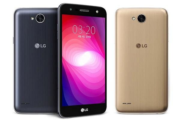LG launches X500 with Android Nougat 70 and 4500 mAh battery