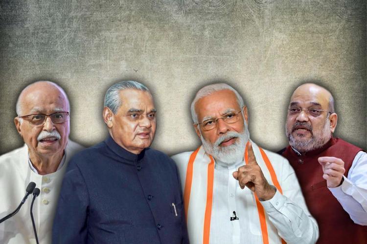 Collage of Atal Bihari Vajpayee, LK Advani, Narendra Modi and Amit Shah