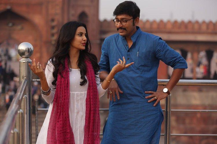 Image result for lkg film released