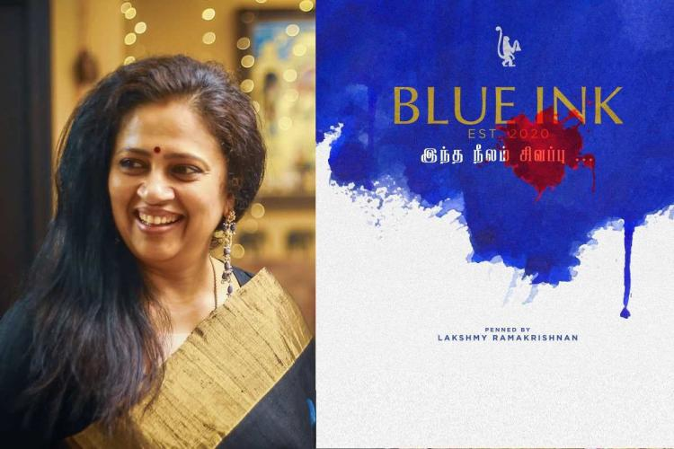 Laksmy Ramakrishnan reveals the title of her upcoming film 'Blue Ink'