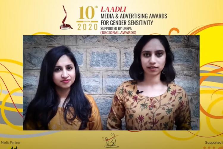 Laadli Media awards - Shiba Kurian and Geetika Mantri