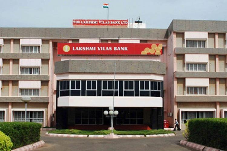 Lakshmi Vilas Bank Headquarters