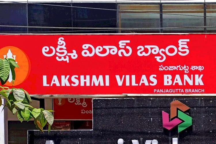 Lakshmi Vilas Bank is being merged DBS