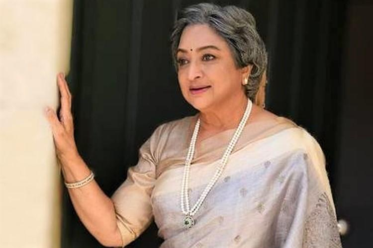 Lakshmis Trikona to release in three languages