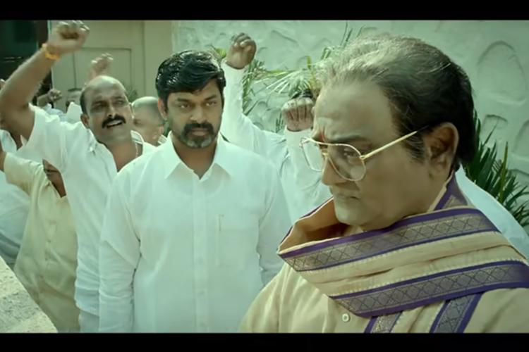Image result for laxmi ntr