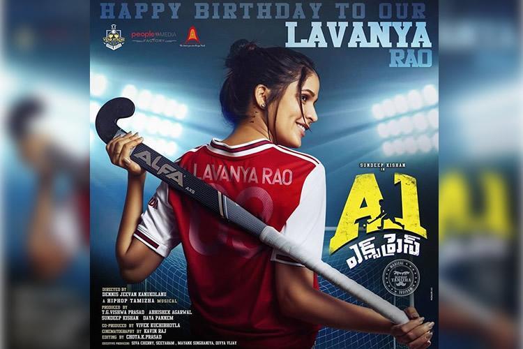 Lavanya Tripathis look in A1 Express revealed