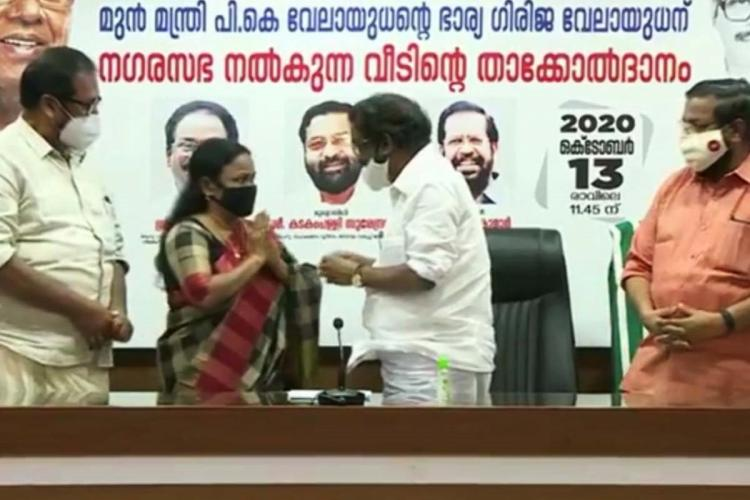 House Key being handed over to late Congress Leaders Wife under Kerala Life Mission Project