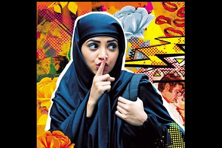 Lipstick under my burkha From exploring sexual urges to chasing secret dreams