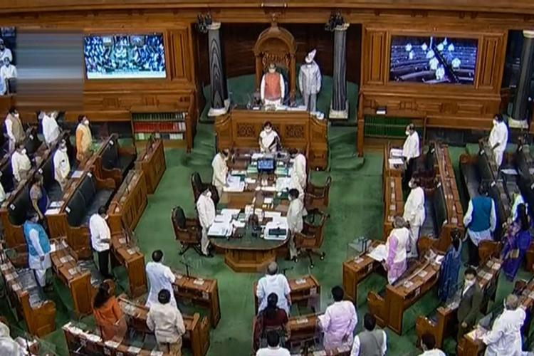 Lok Sabha floor file image