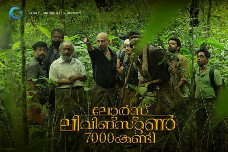 Malyalam movie Lord Livingstone 7000 Kandi promotions to start from space