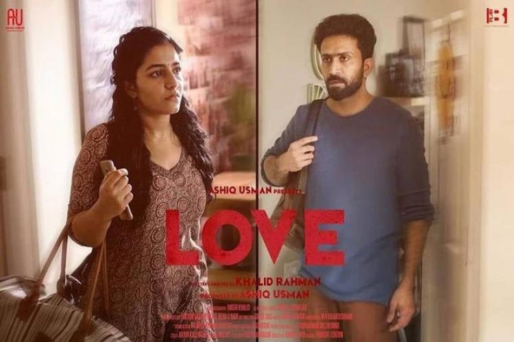 Love (2021) Malayalam HD Movie