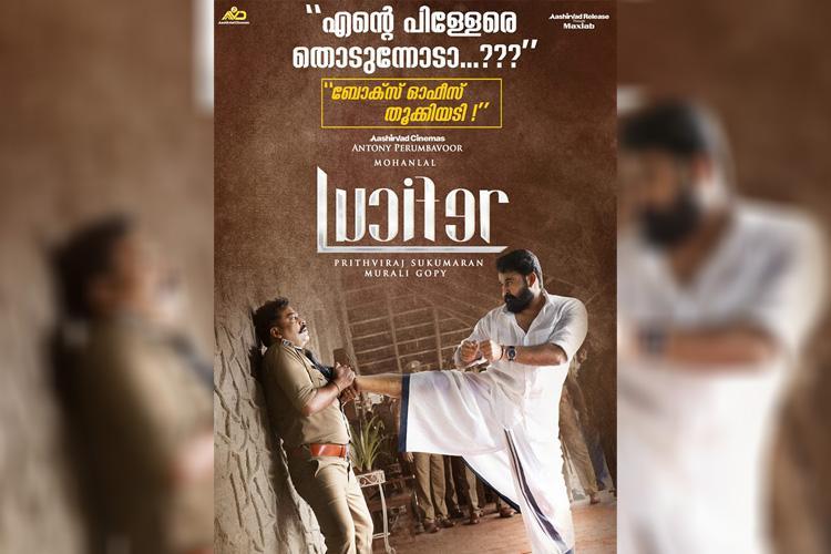 Kerala police slam Lucifer poster showing actor Mohanlal kicking man in uniform