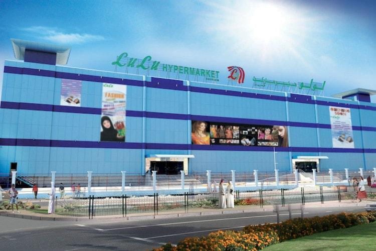 Lulu Group to invest Rs 2000 cr to build convention centre hotel and mall in Vizag