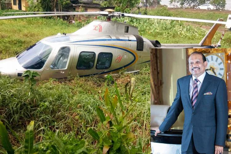 Yussafali's helicopter which had an emergency landing in Kochi
