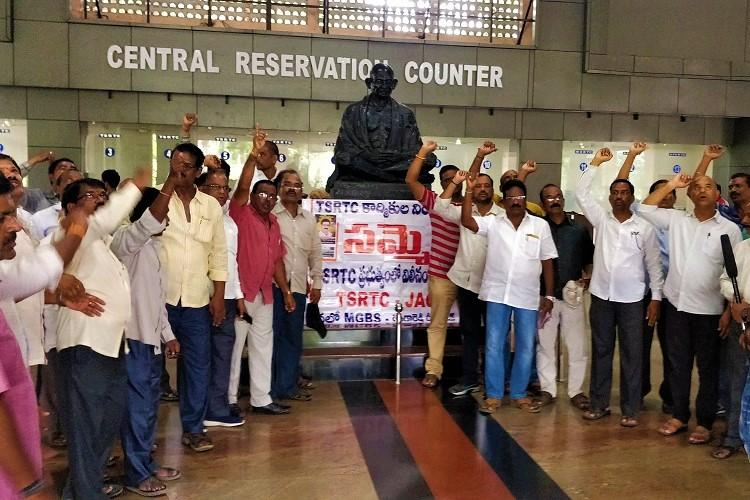 Not the Telangana we fought for Protesting TSRTC employees after two suicides