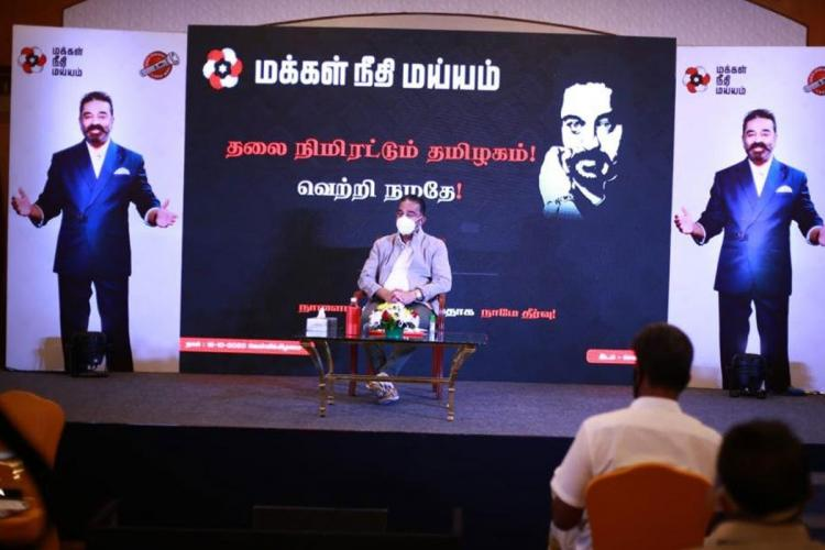 Kamal Haasan to be MNMs Chief Minister face for 2021 Assembly polls in TN