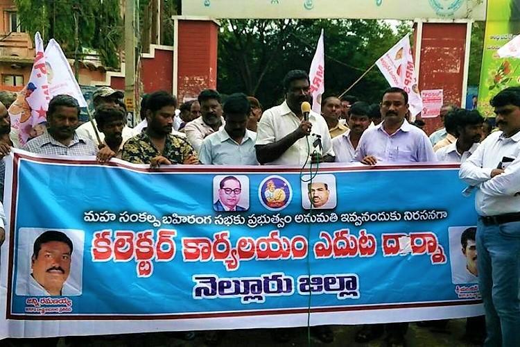 Madiga reservation Tension in Guntur as Andhra police arrest protesting activists