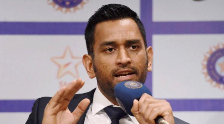Lord Vishnu cover row SC stays criminal proceedings against M S Dhoni