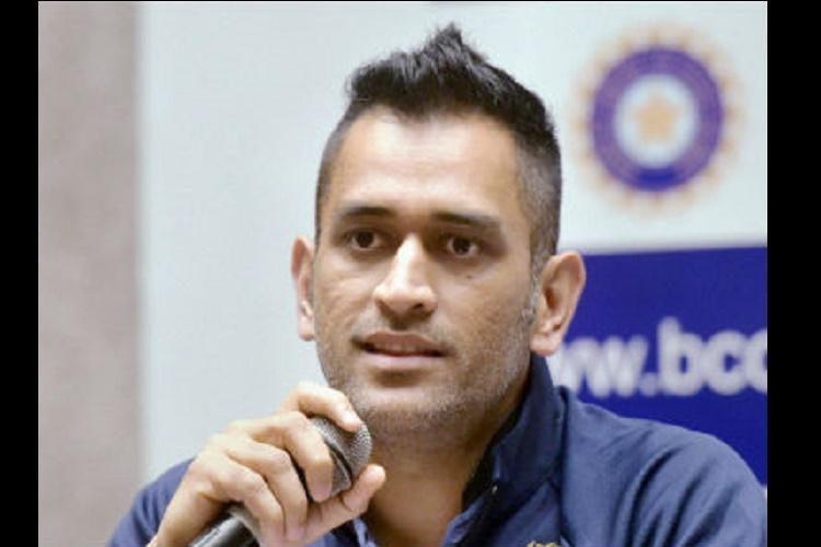 MS Dhoni steps down as captain of T20 and ODI Indian cricket teams