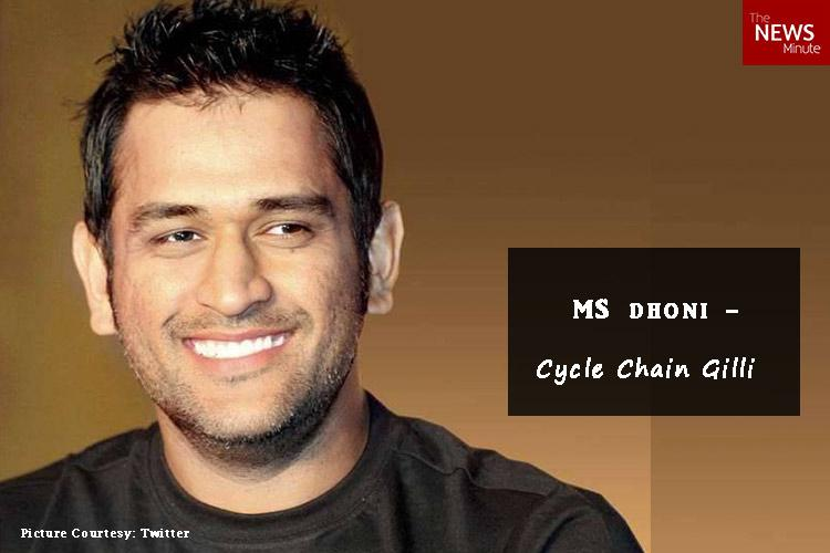 Is Dhoni an Auto Arumugam or an Attack Arumugam Here are Tamil Gangsta names of celebrities