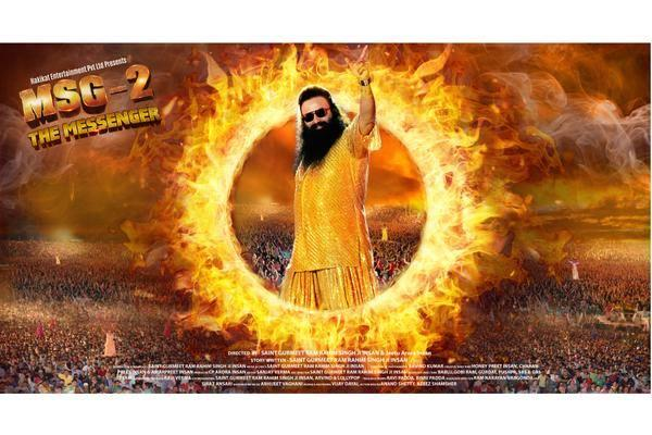 Worried that his Telugu fans might miss him MSG 2 trailer in Telugu