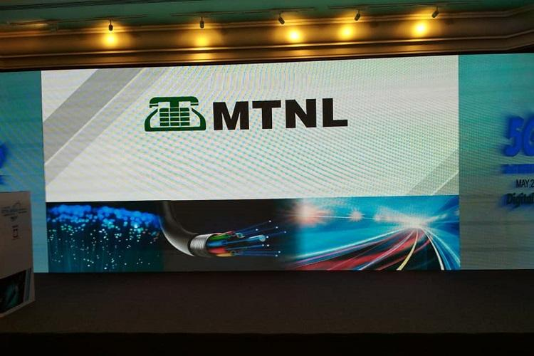 Unable to pay salaries debt-ridden MTNL seeks Rs 500 crore from Telecom department