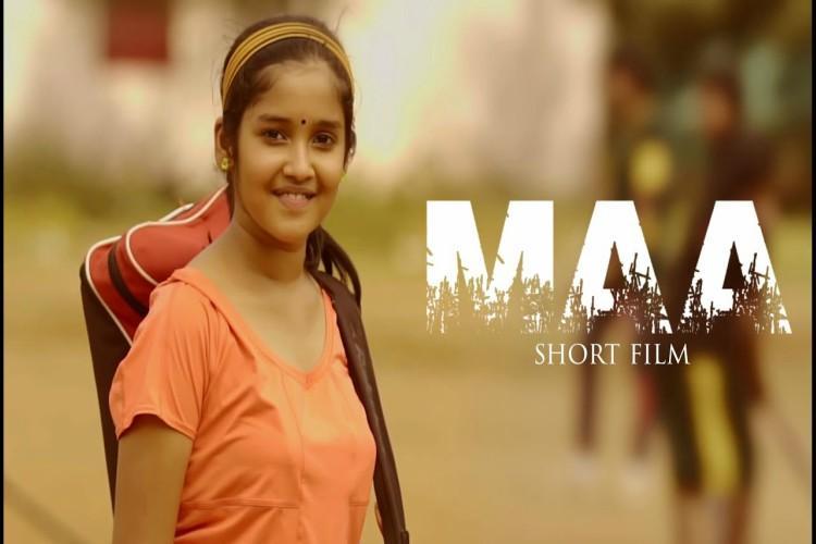 Short film teen