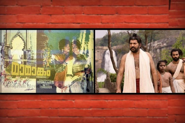 Collage showing poster of Mamangam in 1979 and of Mamangam released in 2019 with red curtains on top and bottom