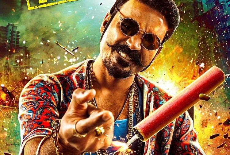 tamil film maari 2 mp3 songs free download