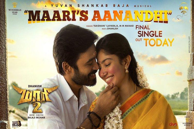 Watch Ilaiyaraaja sings romantic melody composed by YSR for Maari 2