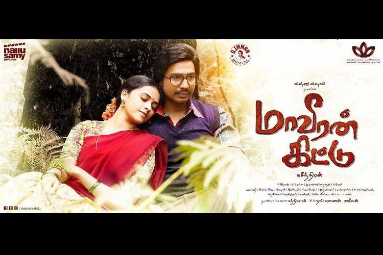 Review Maveeran Kittu gets high marks for good intentions but is let down by poor storytelling