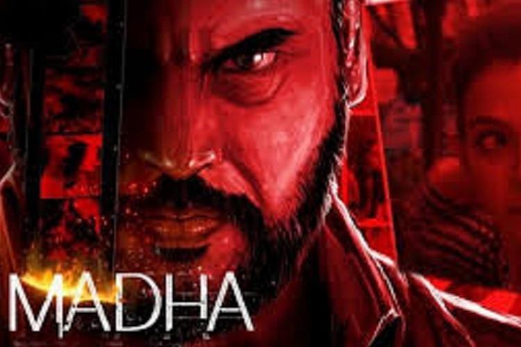 Madha review Half-baked plot full of creepy characters