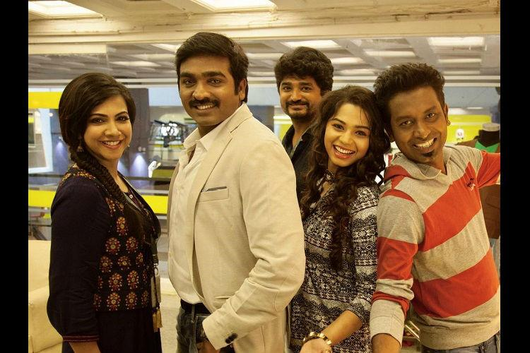 Vijay Sethupathis Kavna gearing up for release