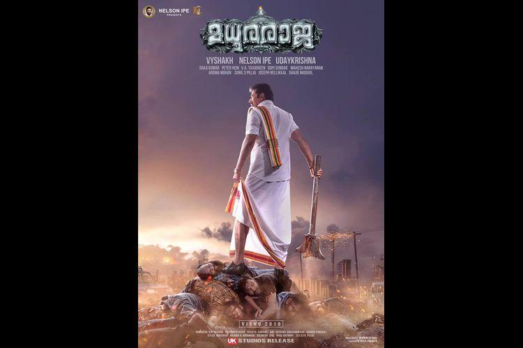 First look poster of Mammoottys MaduraRaja is out