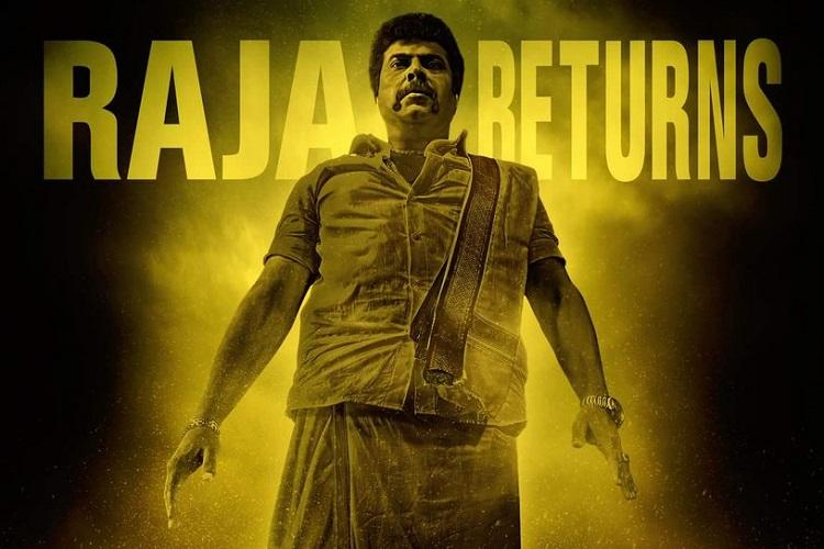 First schedule of Mammoottys MaduraRaja wrapped up