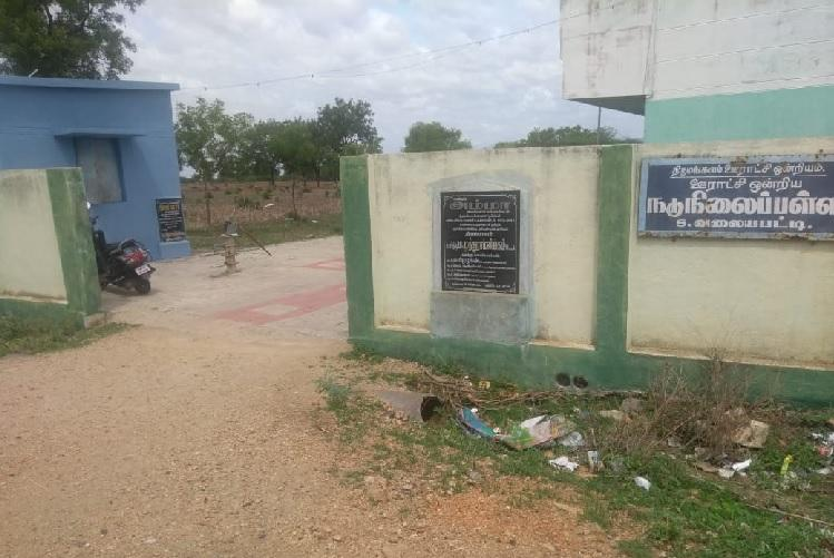 Caste tensions in Madurai village Dalit families forced to pull kids out of school