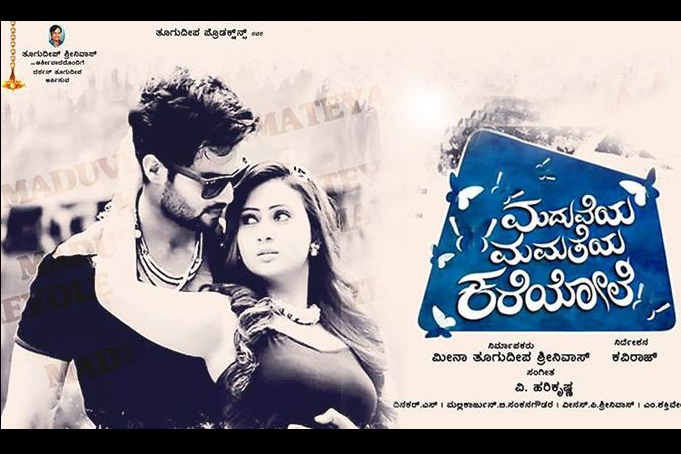 Sandalwood vs Tollywood Kannada filmmakers allege film screening stopped without reason