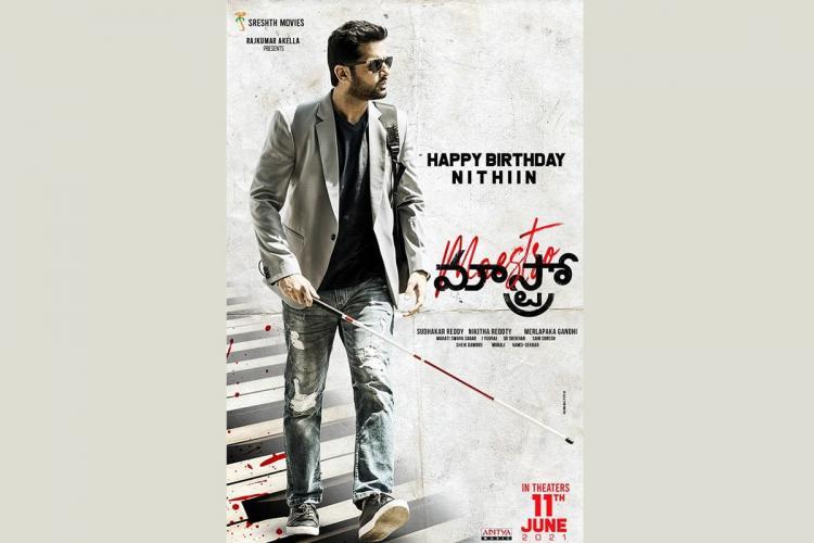 First-look poster of Nithiin and Tamannaah Bhatias Maestro revealed