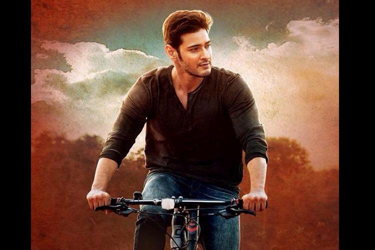 Hyderabad court summons Mahesh Babu and makers of Srimanthudu for alleged copyright violation