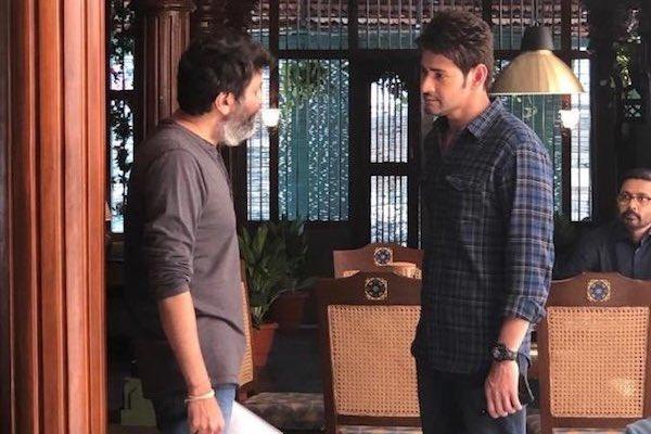 Mahesh Babu and director Trivikram team up for commercial