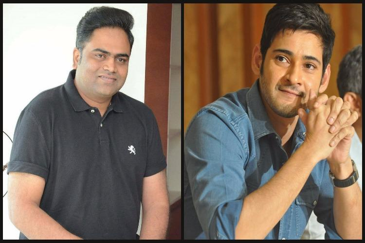 Mahesh Babu to work with director Vamshi Paidapally next