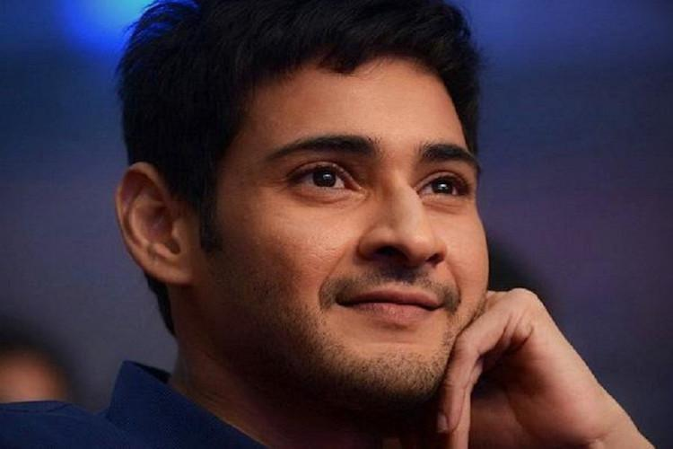 Title for Mahesh Babus next film to be announced on March 10