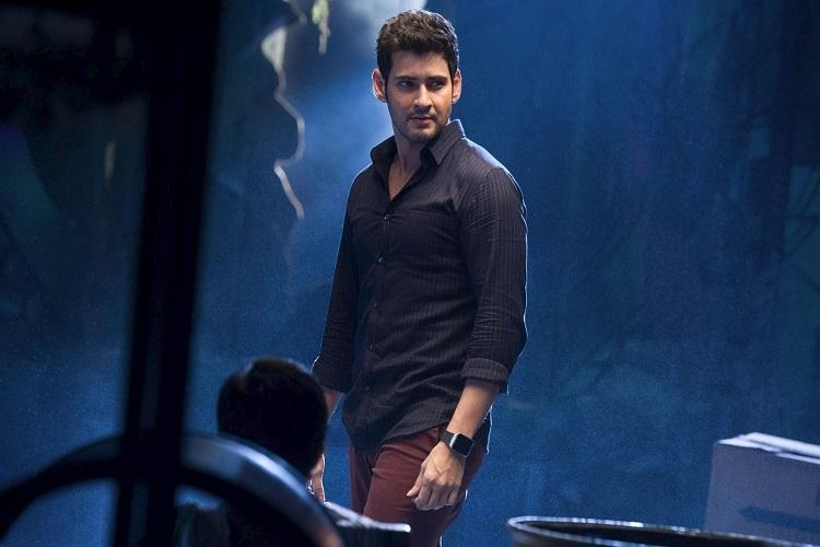 Spyder Tamil Rights Sold For A Bomb