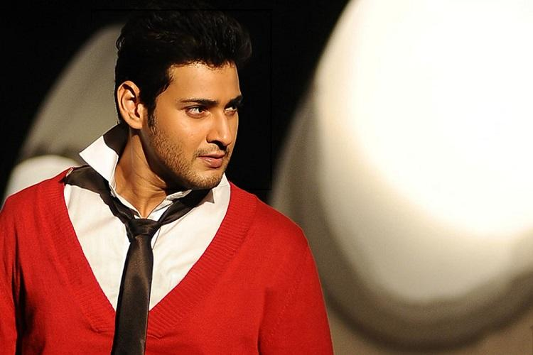 No exemption for superstar Mahesh Babu from appearing in court for Sreemanthudu copyright case